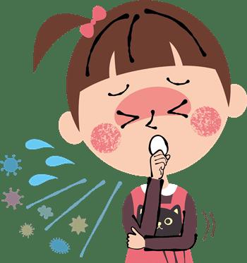 アレルナイトプラス 花粉症